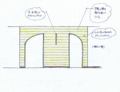 めぐみ幼稚園イメージスケッチ2.jpeg