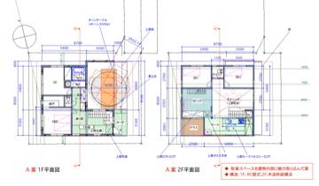 HP用/M邸A案1,2F.jpg
